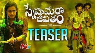 Snehamera Jeevitham Movie Teaser - Siva Balaji, Rajeev Kan..