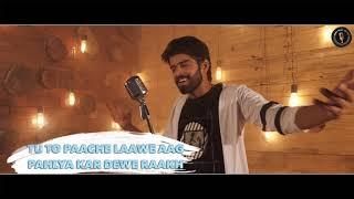 Kasol Ka Maal – Masoom Sharma – Sahil Sandy