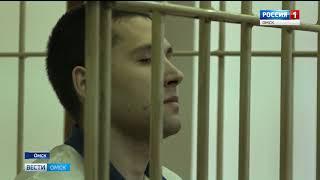 Советский районный суд вынес приговор двум жителям Омска, устроившим стрельбу у ДК Химик
