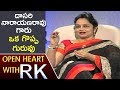 Actress Rajani About Dasari Narayana Rao : Open Heart with RK