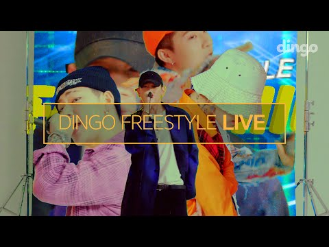 [DF LIVE] 지코(ZICO) - FANXY CHILD(Feat. FANXY CHILD)