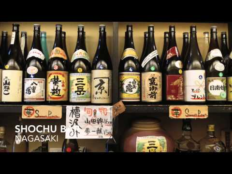 Shochu vs. Sake (Is Shochu Japanese 'Vodka'?)