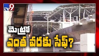 How Much Metro Rail Is Safe?: 30 Minutes..