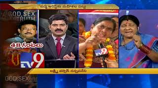 RGV's arrest demand: Nannapaneni Vs AP Women..