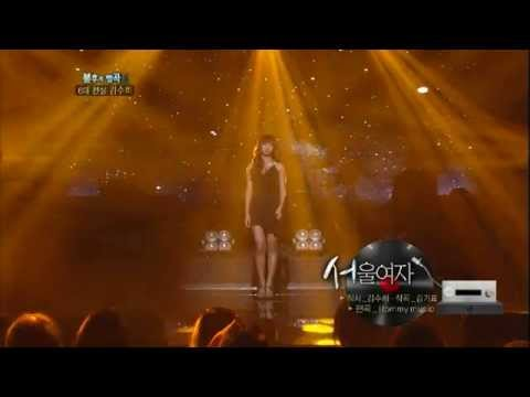 [HIT]불후의명곡2(Immortal Songs 2)-효린(Sistar)  서울여자20110813 KBS