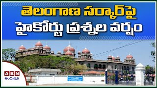 High Court questions Telangana government over Corona test..