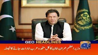Geo Headlines - 02 PM - 17 November 2018