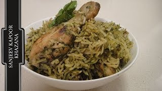 Green Masala Chicken Pulao..
