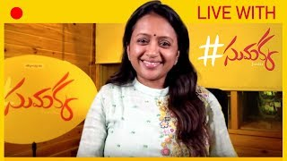 Anchor Suma Hilarious Answers To Fans Online..