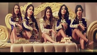 Girls Need Cash – Love Virk Ft LOC Punjabi Video Download New Video HD