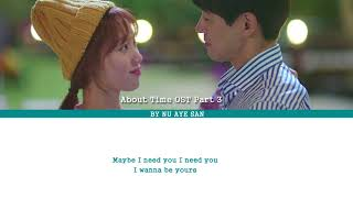 """Hui (후이) – """"May Be"""" Lyrics [About Time OST Part 3] (Color Coded Lyrics_Ham_Rom_Eng)"""