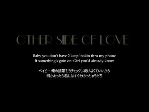 Baixar 【和訳】Sean Paul Othre Side Of Love(J)