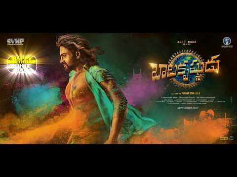 Balakrishnudu-Movie-Motion-Poster