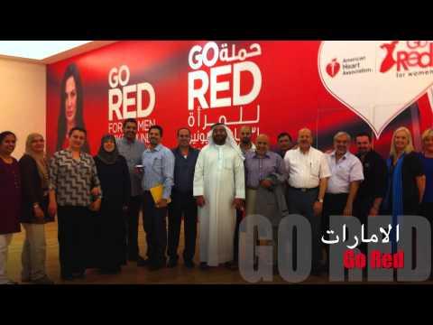 AHA Go Red Lebanon Arabic 2min