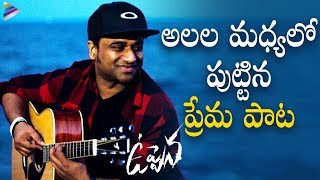 Story behind Devi Sri Prasad's Uppena first song Nee Kannu..