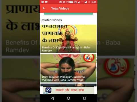 Yoga Videos : Baba Ramdev 2 2 Download APK for Android - Aptoide