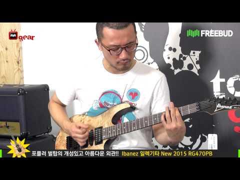 Ibanez RG470PB-CNF RG Series Electric Guitar