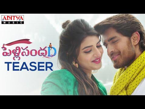 Teaser: PelliSandaD starring Roshann, Sree Leela - M M Keeravani, K Raghavendra Rao