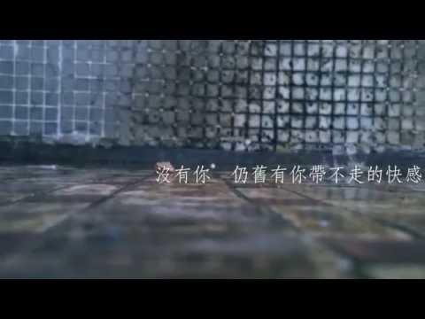 金剛圈 COVER