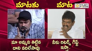 I will give return gift to Naga Babu soon: MAA ex-chief Si..