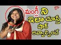 Mangli Super Cute Speech during 'Sachindira Gorre' Press Meet