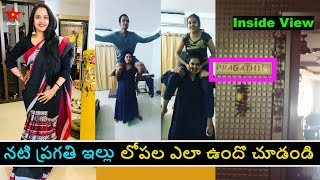 Watch: Actress Pragathi house inside view; Pragathi childr..