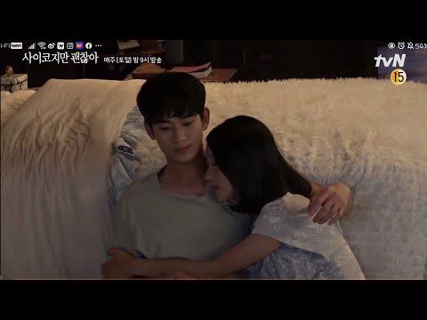 【中字】《虽然是精神病但没关系》第11,12集 花絮 金秀贤cut | it's okay to be not okay episode 11,12 making kim soo hyun cut