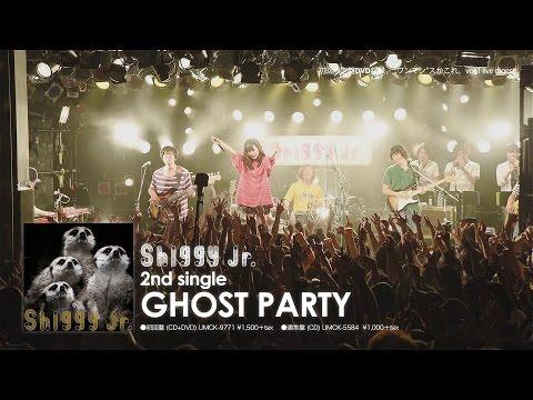 "Shiggy Jr. ""ワンマン""スかこれ。vol.1 live digest (2nd single「GHOST PARTY」【初回限定盤】DVD収録)"