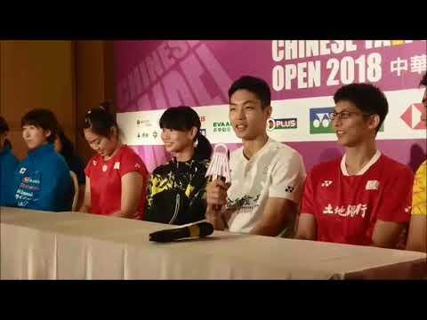 台北羽球公開賽 戴資穎、周天成同台耍幽默