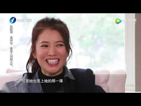 袁咏仪曾因性格火爆遭封杀,泪目回忆外界对往事错误解读伤害爱人