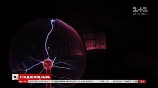 Мій путівник. Варшава – Центр науки Коперника і кулінарний експеримент - UniverPL