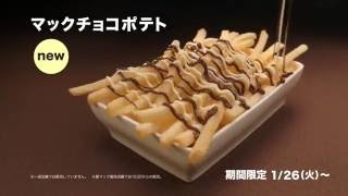 French fries with chocolate (Japan McDonalds)