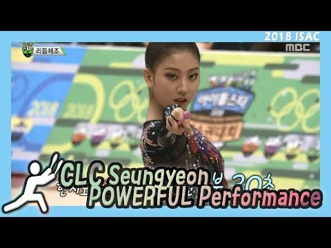 [Idol Star Athletics Championship] 아이돌스타 선수권대회 1부 - ,Be good at rhythmic gymnastics 20180215