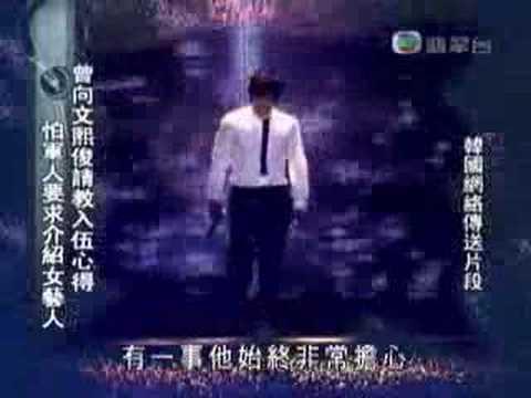 [Kang Ta] Concert News@TVB