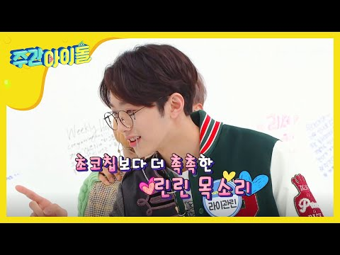 [Weekly Idol EP.350] Lai Kuan-Lin seems to be capturing people with her voice
