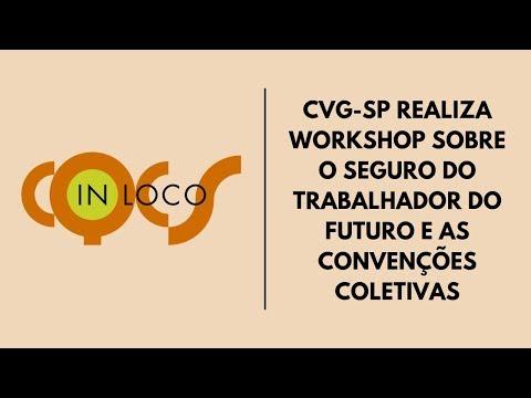 Imagem post: CVG-SP realiza workshop sobre o Seguro do trabalhador do futuro e as convenções coletivas