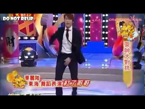 Donghae dance Oppa Oppa and a disappointed Siwon