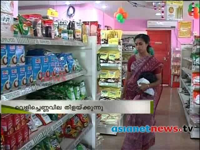 Coconut oil prices break record: Varthaprabhatham:| വെളിച്ചെണ്ണ വില കുതിക്കുന്നു.