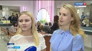 Каждый седьмой студент, поступивший в этом году в омские вузы — гражданин Казахстана
