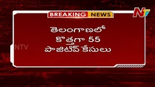 Corona Update: 55 positive cases reported in Telangana, to..