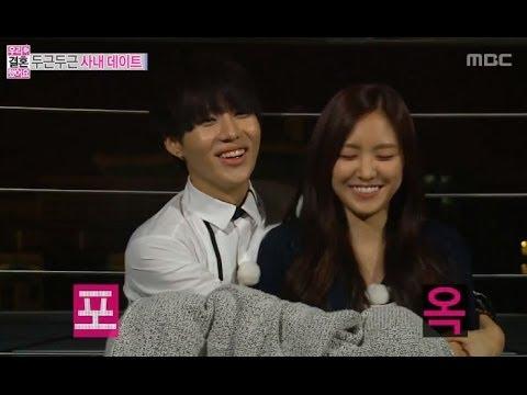 We Got Married, Tae-min, Na-eun (30) #03, 태민-손나은(30) 20131109