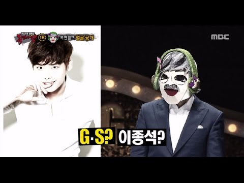 [King of masked singer] 복면가왕 - 'Bae Chul Soo's Mask Camp's Identity 20161127