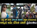 Jabardasth Anasuya and her mother visit native village