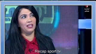 شاهد مفيولا الاحد الرياضي للاسبوع 14 من الدوري التونسي موسم 2018 ...