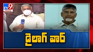 War of words between Chandrababu and Peddireddy Ramachandr..