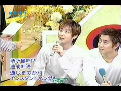 020920 Shinhwa 神話 Fuji.TV.盡管笑笑吧[中字]