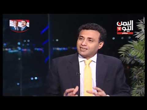 قناة اليمن اليوم - صوت اليمن 03-03-2019