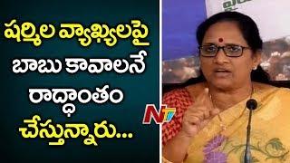 Vasireddy Padma Slams Chandrababu Over TDP Failure in Prov..