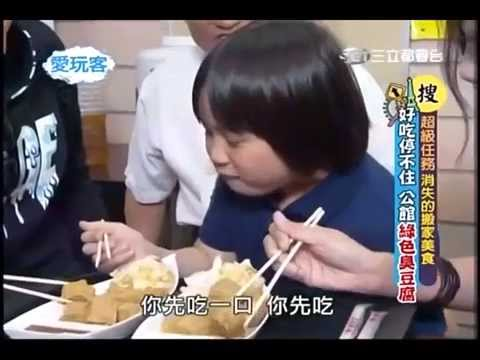 ::小小彬::愛玩客-消失的搬家美食 20140428