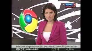 $ 60,000 за взлом Google Chrome